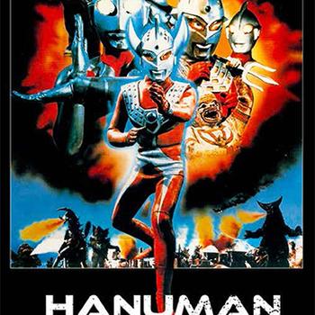 Hanuman vs. 7 Ultraman