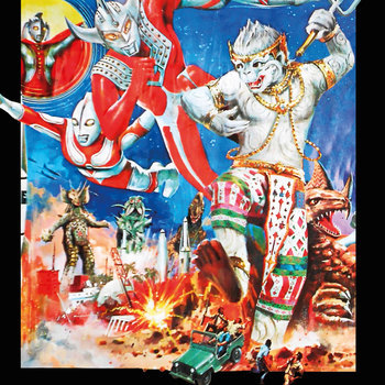 Hanuman vs 7 Ultraman - Limited Edition